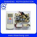 Ul, Ce, Rohs certificación y partes de aire acondicionado, Aire acondicionado de montaje tipo de control electrónico de la temperatura placa pcb