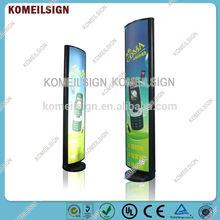 aluminum frame Ground stand light box china wholesale