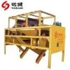 Iron Ore Dry Magnetic Separator