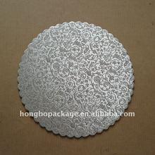 Silver Scalloped Edge Cake Platter