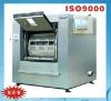heavy type industrial washer extractor