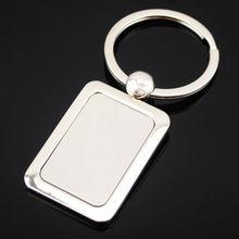 blank metal square keyring