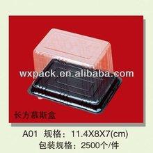 Transparent cupcake box with lid