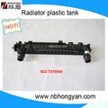 Radiador auto tanque de plástico, Peças do carro para a4, Dpi : 2192