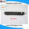 Auto tanque plástico del radiador, las piezas del coche fora4/s 4, dpi: 2192