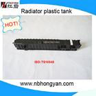 auto radiator plastic tank,car parts forA4/S4,DPI:2192