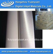 NW-110SFG,Inkjet Silk Fabric(non-waterproof) , printing silk canvas