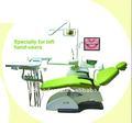 จัดหาทันตแพทย์เก้าอี้หน่วยทันตกรรมจัดจำหน่าย( lc200)
