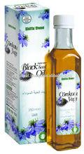 Black Seed Oil 250 ml Glass Bottle Nigella Sativa Oil Habbatus Sauda Oil