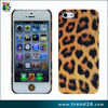 leopard stria design pc case cover for iphone 5 5s