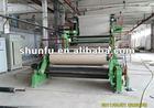 1575-1750mm corrugated paper making machinery