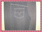 mercerized cotton denim fabric kl-367