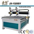 JX-1325SY madera / acrílico / MDF CNC equipos talla