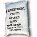 fábrica boa qualidade de sulfato de zinco heptaidrato fórmula