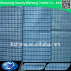 chatter marks printed 100% cotton fabric coated po