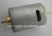 Low Voltage DC Motor/XRS-380S