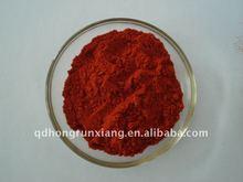 sell 2014 now crop sweet paprika powder