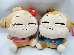 Plush Soft Crochet Monkey Toy