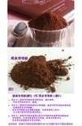 hot on sale black 10-12% alkalized cocoa powder