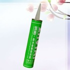 waterproof expansion joint sealant for container seal
