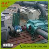 mining slurry multistage centrifugal pump