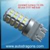 Constant currency 12v-30v 3157 60 led smd car brake lamp