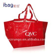 Ikea style tote polypropylene woven bag