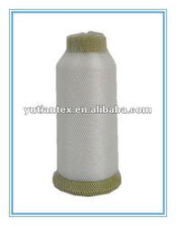 0.08mm-0.3mm invisible Nylon Monofilament fishing line/Thread