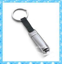 Promotional Metal Keychain, Cheap Decorative Key Chains