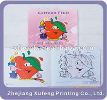 child cartoon color filling book