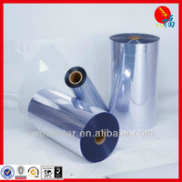rigid recycled pvc film for blister pack