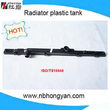 Radiator Tank and auto plastic tank for car ACURA MDA,OEM:19010RDJA51