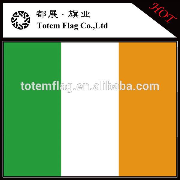 ايرلندا العلم الوطني الايرلندية