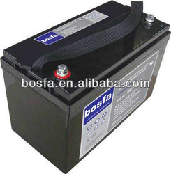 12 volt rechargeable storage battery