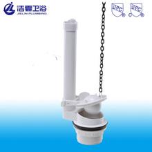 cistern flush valve mechanism