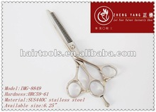 Special Design Dual Purpose Hair Scissors