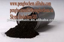 Wet process carbon black n220 with competitive price
