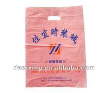 2012 hot sell garment bag for dress shirt