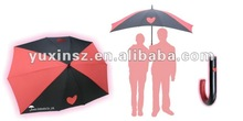 Special design 585*10k lover umbrella,2 person umbrella,family umbrella