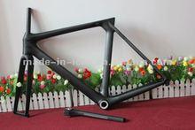 carbon road frame 2012