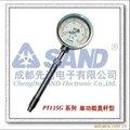 tensión de alimentación de corriente la pantalla del medidor de presión del derretimiento de calibre