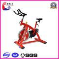 จักรยานออกกำลังกายสำหรับการขาย