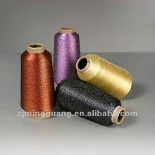 2012 Mingguang new decorative Embroidery yarn