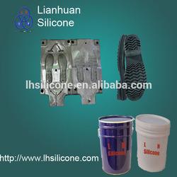 where to buy RTV2 liquid silcone rubber Dow Corning 3481