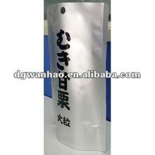 customized aluminum retort pouch manufacturer