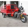 HUJU 175cc cheap moped / mountain scooter / cycle motor 3 wheel for sale
