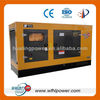 50 kw gas generator electrical power
