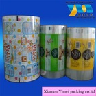 Automatic hot film for baby diaper