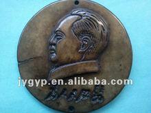 jade piece Chairman Mao