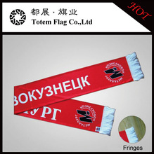Sports Fan Scarf , Ice Field Hockey Scarf
